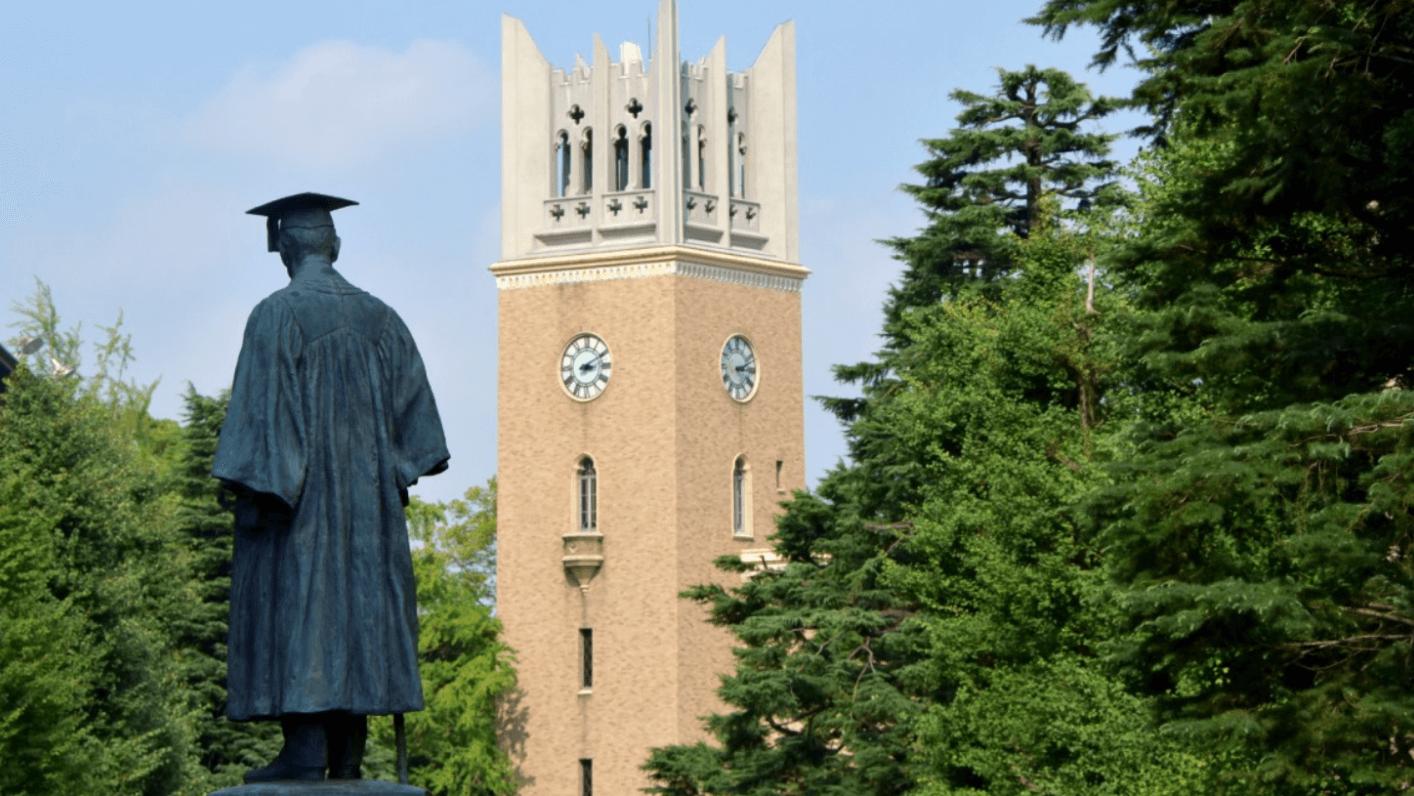 早稲田大学早稲田キャンパス